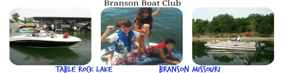 Branson Boat Club